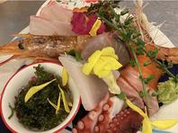 <看板メニュー>魚盛りは大満足の美味しさ!