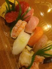 にぎり寿司(11貫) 特上