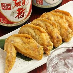 エビス 分倍河原店のおすすめ料理3