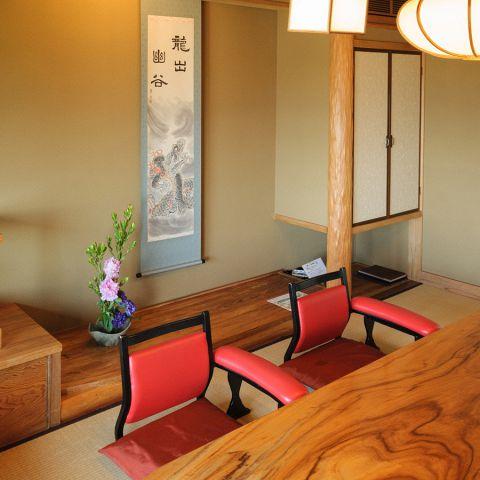 《気軽な会食に》旬の食材を楽しむ 春の会席【瀬戸コース 6600円】