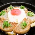 料理メニュー写真割り玉長芋ステーキ