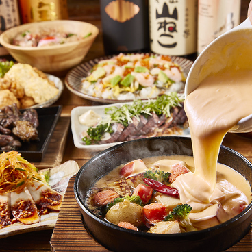 塚田農場 大宮東口店 宮崎県日南市のおすすめ料理1