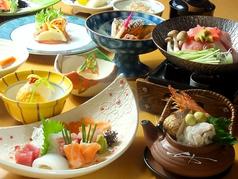 四季彩 銀ノ塔のおすすめ料理1