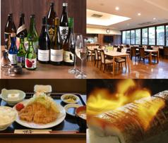六本松食堂の写真