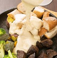 サウスの1番人気葡萄牛とチーズ!16品3480円→2780円