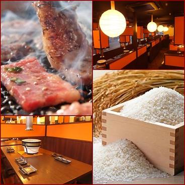 肉屋の炭火焼肉 和楽の雰囲気1