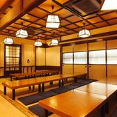 やるき茶屋 相模大野南口店の雰囲気2