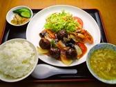 広東酒肴 富久寿のおすすめ料理3