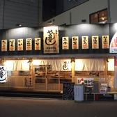 や台ずし 松永駅前町の雰囲気3