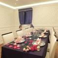 会社のご宴会にも◎クローゼット付個室【完全個室】4名~30名様用、全11個室。各個室テーマがあり、ゆったりまったりできる空間が広がります♪ご要望などお気軽にどうぞ!