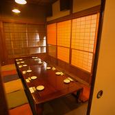 和風でどこか懐かしい雰囲気の個室は大人数での宴会にピッタリ☆周りを気にせずわいわい盛り上がろう!!