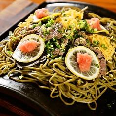 福の花 四谷店のおすすめ料理1