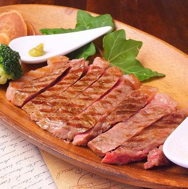 肉酒場 DRAGONFLY ドラゴンフライのおすすめ料理1