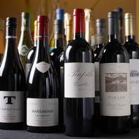 様々なテイストのワインを多数取り揃えております