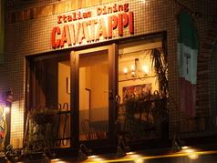 お店の入口はこちらです。CAVATAPPIの文字が目印