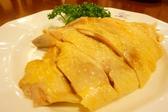 本格上海料理 美膳のおすすめ料理2