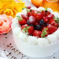 ◆女子会・記念日・誕生日にケーキの持込みもOK!特別な日を一緒にお祝いしましょう☆◎〈三軒茶屋 居酒屋 ダイニングバー 中華 貸切 宴会 個室 飲み放題 ランチ お子様連れ〉