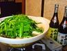 みやこ寿司のおすすめポイント1