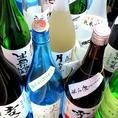 地酒の種類が豊富に揃ってます!季節限定の地酒もあり。2h飲み放題2000円プランもあり♪