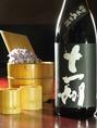 十一州 純米大吟醸【札幌市日本清酒】 1240円/1合 フルーティーな香りと旨味あふれる奥深い味わいのバランスが絶品