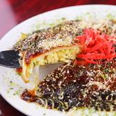 お好み焼き 鉄板ステーキ じゅうじゅうのおすすめ料理2
