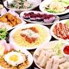 多国籍Dining Bar GAEAのおすすめポイント1