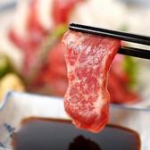 夜乃桜 新宿東口店のおすすめ料理2