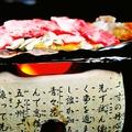 料理メニュー写真黒毛和牛の朴葉味噌焼き