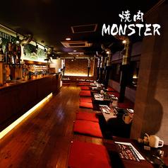 焼肉MONSTER 小山西城南店の雰囲気1