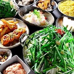 もつ二郎 桜町店のおすすめ料理1