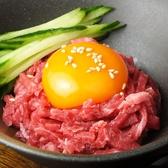 やきにくやさん 町田店のおすすめ料理2