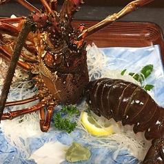 お食事処太平洋の写真
