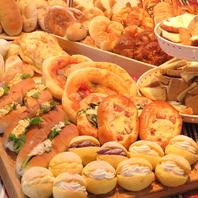 自家製パン食べ放題☆ランチ&ディナー♪