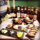 Ramen&Bar#HANABIYAのおすすめ料理3