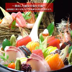 海鮮厨房 凜 さぎの宮店の写真