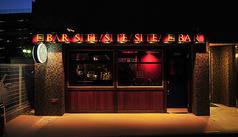 BAR SITE!SITE!SITE! バーサイトサイトサイトの写真