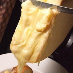 料理メニュー写真ラクレットチーズは全部で4種類♪