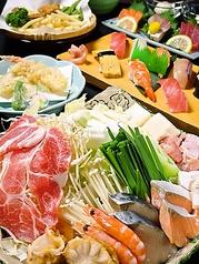 さかもとグルメの郷 泉北店のおすすめ料理1