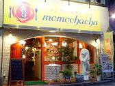 シンガポールダイニング momochacha モモチャチャの雰囲気3