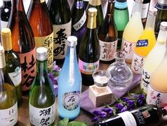 斎串酒場 いぐしさかばの特集写真