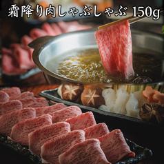 板前焼肉 一笑 江戸堀のコース写真