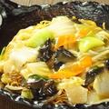 料理メニュー写真野菜たっぷりあんかけかた焼きそば