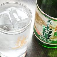 「美しき古里」の飲み放題プラン