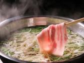 豚料理専門店 び豚 徳島駅のグルメ