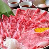 祇園焼肉 志のおすすめ料理2