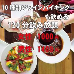 肉料理と赤ワイン ニクバルダカラ 名駅三丁目の写真