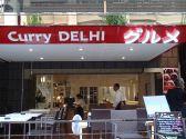 curry DELHI グルメの雰囲気3