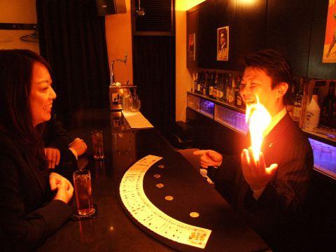 プロマジシャンのマジックとおトクな飲み放題が楽しめる新感覚の各種2次会向けバー!