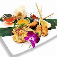 料理メニュー写真アジアンオードブル盛り合わせ