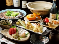四季料理 鯉ぬま